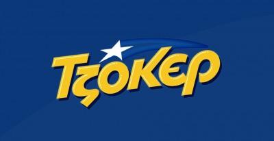Χριστουγεννιάτικο τζακ ποτ στο Τζόκερ με 900.000 ευρώ - Έως τις 21:30 η διαδικτυακή κατάθεση δελτίων