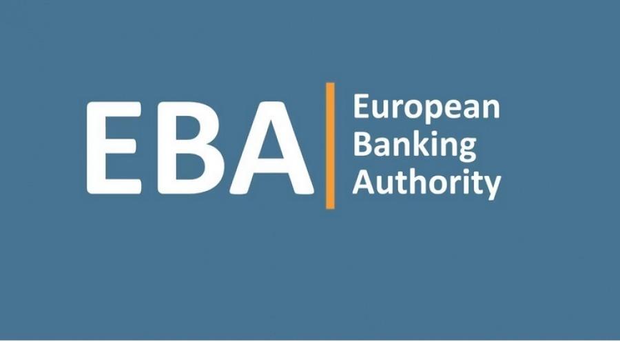 Το resolution και η εξυγίανση των τραπεζών στο στόχαστρο της Ευρωπαικής Τραπεζικής Αρχής (EBA)