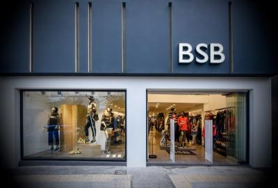 B&F: Απόφαση για επανέναρξη του προγράμματος αγοράς ιδίων ομολογιών