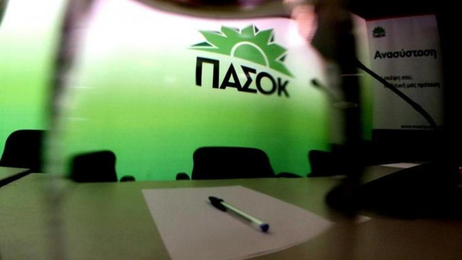 «Αδειάζει» το ΠΑΣΟΚ – 120 στελέχη ανακοίνωσαν πως στρατεύονται με τον ΣΥΡΙΖΑ και τον Τσίπρα