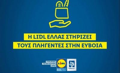 Η Lidl Ελλάς στηρίζει τους πληγέντες στην Εύβοια