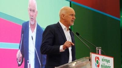 Γ. Παπανδρέου: ΣΥΡΙΖΑ - ΝΔ είναι οι δύο όψεις της συντήρησης, οι υποσχέσεις τους δεν αφορούν τον λαό