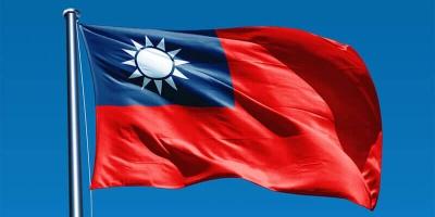 Αλληλέγγυα στο Χονγκ Κονγκ η Ταϊβάν, που κατηγορεί την Κίνα για την πολιτική που εφαρμόζει
