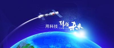 Κίνα: Εγκρίθηκε η ΙPO της Cai Qin Technology - Μπαίνει στην Star market, του χρηματιστηρίου Σανγκάης