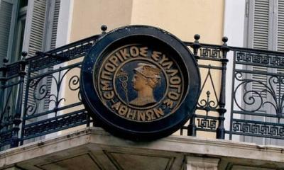 Εμπορικός Σύλλογος Αθηνών: Μείωση ενοικίου 100% στα καταστήματα λιανικής ανεξαρτήτως ΚΑΔ