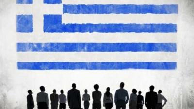 ΙΝΕ – ΓΣΕΕ: Ουραγός η Ελλάδα στην ΕΕ ως προς την ποιότητα της απασχόλησης – Άνοδος της επισφάλειας λόγω πανδημίας