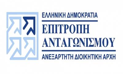 Επιτροπή Ανταγωνισμού για τη διπλή έφοδο στις τράπεζες: Από καταγγελίες ξεκίνησε η έρευνα - Δεν προδικάζεται το αποτέλεσμα