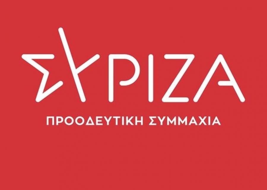 Τροπολογία ΣΥΡΙΖΑ ΠΣ: Ακατάσχετη, ανεκχώρητη και αφορολόγητη η ενίσχυση των επιχειρήσεων από τις δράσεις του ΕΣΠΑ