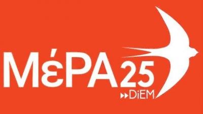 ΜέΡΑ25: Η ελεύθερη διακίνηση της πληροφορίας είναι θεμελιώδης για τη Δημοκρατία