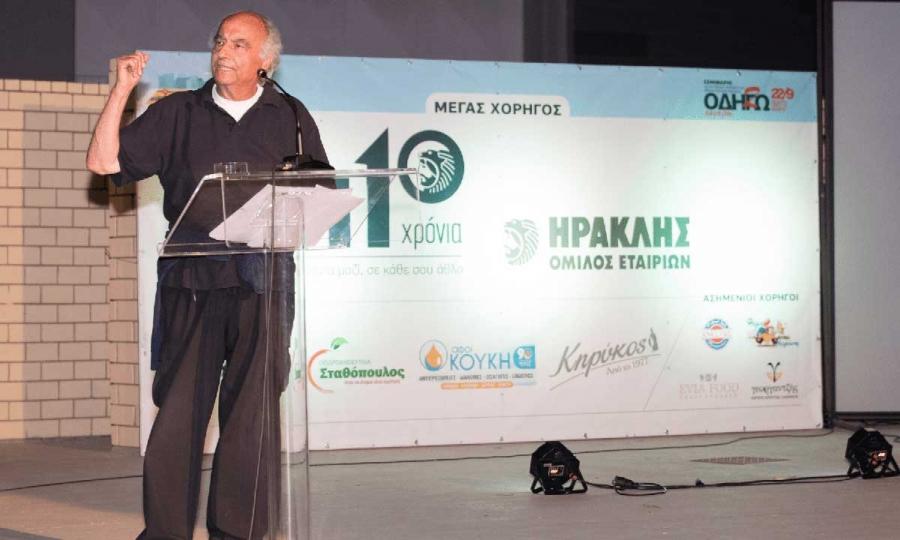 Ο Όμιλος ΗΡΑΚΛΗΣ στηρίζει τους διανομείς των καταστημάτων εστίασης Ευβοίας