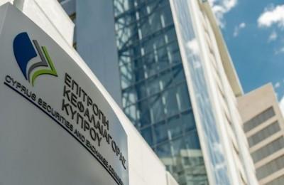 Πρόστιμο 650.000 ευρώ στην Commerzbank από την Επιτροπή Κεφαλαιαγοράς Κύπρου για τα δομημένα ομόλογα