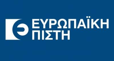 Δεν έχει ανάγκη κεφαλαιακής ενίσχυσης η Ευρωπαϊκή Πίστη όπως λανθασμένα μεταφέρθηκαν πληροφορίες στο bankingnews