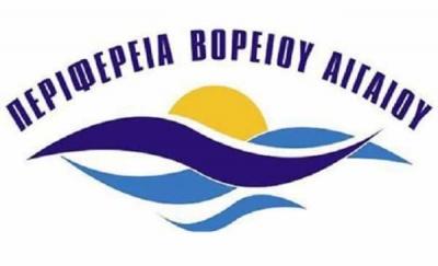 Περιφέρεια Βορείου Αιγαίου: Διοικητικές κυρώσεις 100.000 ευρώ στο υπ. Μεταναστευτικής Πολιτικής για παραβάσεις στα ΚΥΤ