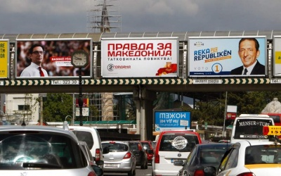 Προεδρικές εκλογές στη Βόρεια Μακεδονία:  Σε εξέλιξη η ψηφοφορία, υποτονικό το κλίμα
