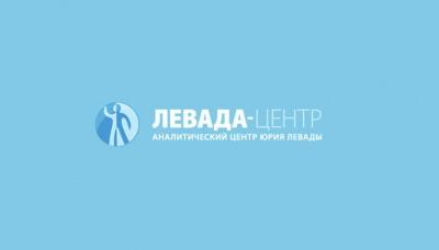 Levada Centr: Το 80% των Ρώσων νέων αδιαφορούν για την πολιτική, εμπιστεύονται τον στρατό (44%) και τον πρόεδρο (42%)