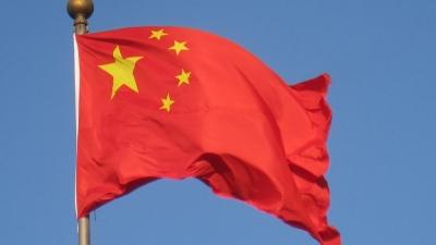 Κίνα: Έκκληση για μποϊκοτάζ σε εκδήλωση του ΟΗΕ για τα δικαιώματα των Ουιγούρων