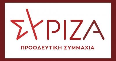 Αποχωρεί ο ΣΥΡΙΖΑ από την ψηφοφορία καταγγέλλοντας το ακαταδίωκτο για την Επιτροπή Λοιμωξιολόγων
