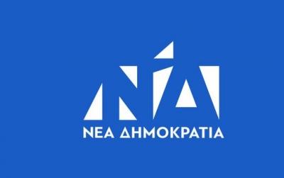 ΝΔ: Μόνο γέλιο προκαλεί η ανακοίνωση του Δραγασάκη περί δήθεν συμπαιγνίας με τον Βαρουφάκη εναντίον του ΣΥΡΙΖΑ