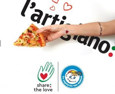 Η l'artigiano μοιράζει αγάπη στον Οργανισμό  «Το Χαμόγελο του Παιδιού» μέσω της ενέργειας Share the love