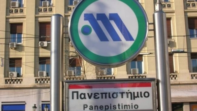 Κλείνουν οι σταθμοί του Μετρό «Πανεπιστήμιο» και «Σύνταγμα»