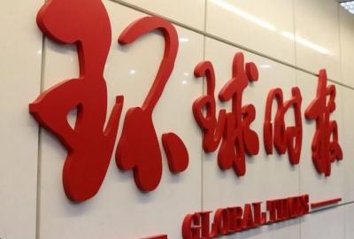 Global Times: Η Κίνα ζητεί κατάργηση των δασμών  για να υπογράψει εμπορική συμφωνία με τις ΗΠΑ
