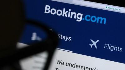 Γαλλία: Πρόστιμο 1,3 εκατ. ευρώ για παράβαση της τουριστικής νομοθεσίας