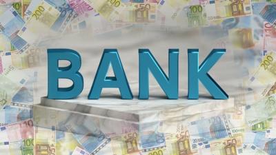 DBRS, Barclays, Gavekal: Οι ευρωπαϊκές τράπεζες ξεπερνούν τον κορωνοϊό – Οι 2 προκλήσεις