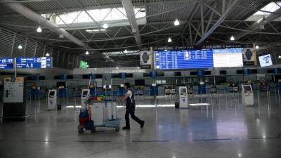 Αναστολή πτήσεων με την Καταλονία - Μόνο στο Ελ. Βενιζέλος οι πτήσεις από Αλβανία, Βόρεια Μακεδονία