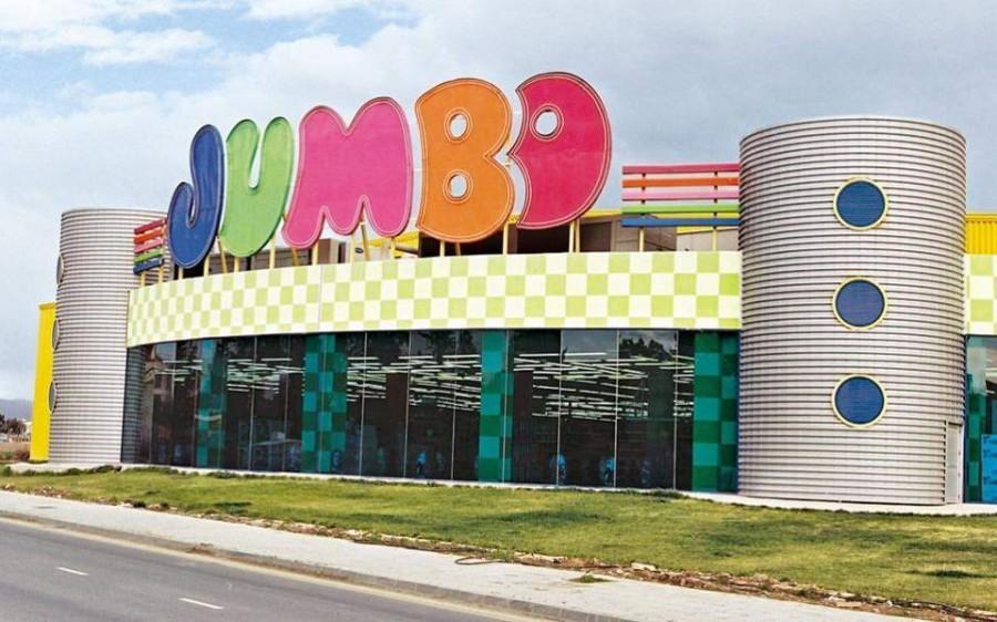 Jumbo: Πτώση 35% στις πωλήσεις το Νοέμβριο - Μείωση του κύκλου εργασιών 10,7% στο 11μηνο του 2020
