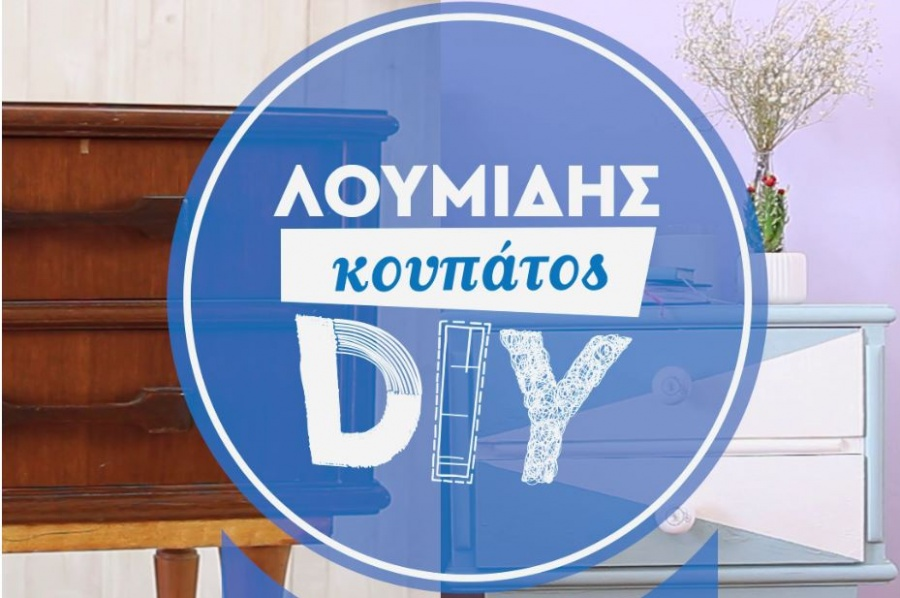 Πετρόπουλος: Δεν πρόκειται να έχουμε τέταρτο μνημόνιο – Θα ολοκληρωθεί η αξιολόγηση