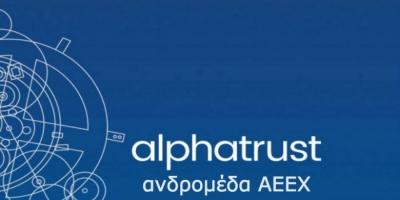 Alpha Trust - Ανδρομέδα Α.Ε.Ε.Χ.: Στην κορυφή και το 2020