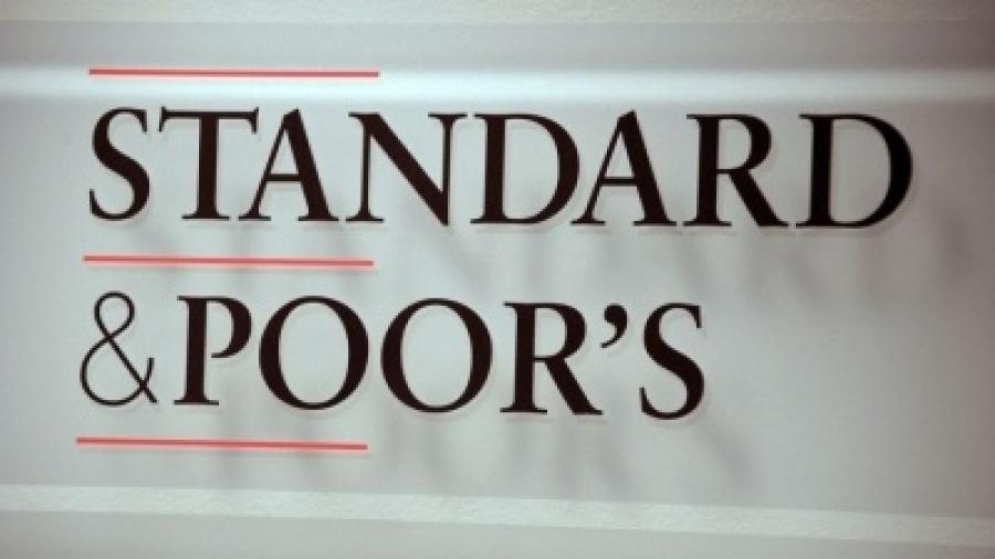 Standard and Poor's: Αναβάθμισε την Gamestop σε Β από B-