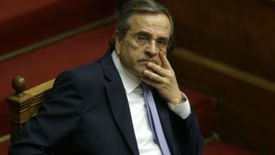 Σαμαράς: Είμαστε Ελληνες! Ο σπόρος που δεν πεθαίνει ποτέ - Να το θυμούνται όλοι αυτό!