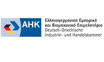 Ελληνογερμανικό Επιμελητήριο: Το 90% των εταιρειών θα υλοποιήσει τις επενδύσεις που σχεδίαζε