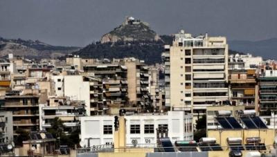 Νέα προγράμματα εξοικονόμησης ενέργειας σε κτίρια