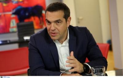Τσίπρας εναντίον Μητσοτάκη: Να ζητήσει συγγνώμη και να αναλάβει την πολιτική ευθύνη που του αναλογεί