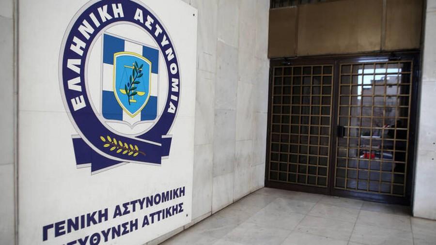 Δίκη Χρυσής Αυγής: Στη ΓΑΔΑ ο δολοφόνος του Παύλου Φύσσα, Γιώργος Ρουπακιάς