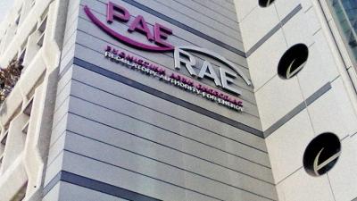 ΡΑΕ: Δημόσια διαβούλευση για την αντιμετώπιση των ανατιμήσεων στα τιμολόγια ρεύματος