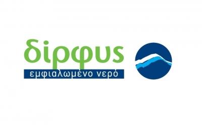 Προσφορά αλληλεγγύης της Δίρφυς προς τους σεισμοπαθείς της Ελασσόνας