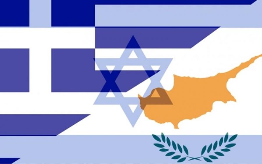 Ο ρόλος της Τουρκίας στην 4η τριμερή Ελλάδος - Κύπρου - Ισραήλ σήμερα 8/5 στη Λευκωσία
