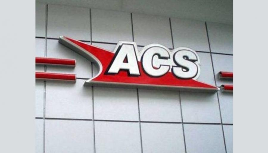 ACS: Νέα υπηρεσία για ανέπαφες παραλαβές με τη χρήση PIN