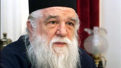 Μητροπολίτης Αμβρόσιος: Η Ορθοδοξία πουλήθηκε - Έλληνες κληρικοί ξεσηκωθείτε