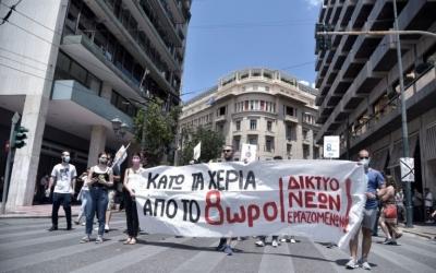 Εργασιακό νομοσχέδιο: Προς νέα γενική απεργία την ερχόμενη Πέμπτη 17 Ιουνίου από ΓΣΕΕ - ΑΔΕΔΥ