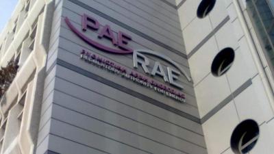 ΡΑΕ: Σε δημόσια διαβούλευση οι κανόνες της Πλατφόρμας Συναλλαγών Φυσικού Αερίου