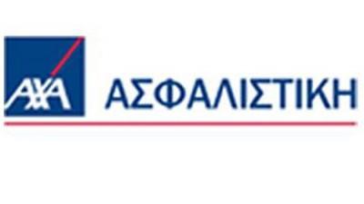 ΑΧΑ: Με 3 νέες πρωτοβουλίες βοηθά  ασφαλισμένους να διαχειριστούν τους κορυφαίους κινδύνους