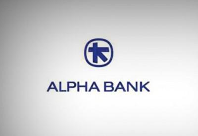 Alpha Bank: Δωρεά ιατρικού και υγειονομικού εξοπλισμού στο Αγαθονήσι