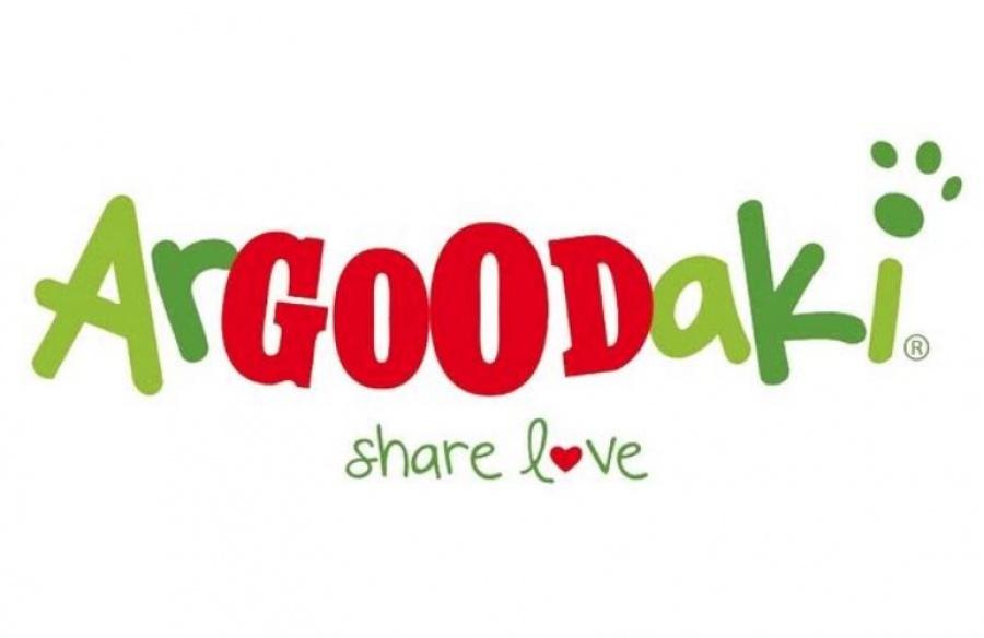 Το ArGOODaki των Goody's Burger House μοίρασε αγάπη για ακόμα μια χρονιά