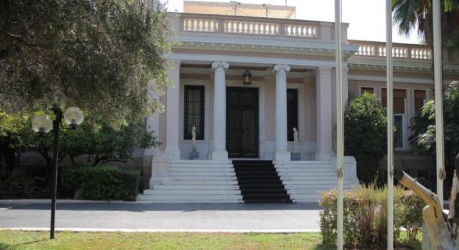 H Α. Μπούμη ορίστηκε ως εκπρόσωπος του Ελληνικού Δημοσίου στο Δ.Σ. της Eurobank - Σε αντικατάσταση της Χ. Ανδρέου