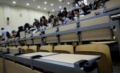 Έρευνα: Το 20% των προπτυχιακών φοιτητών στην Ελλάδα είναι χρηματοοικονομικά εγγράμματοι