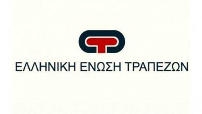 Συνεδριάζει η Ελληνική Ένωση Τραπεζών σήμερα 7/3 για να ορίσει την διαδικασία εκλογής νέου Προέδρου στις 26/3